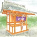 金咲稲荷神社完成予想図